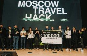 Объявлены победители хакатона Moscow Travel Hack
