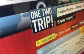 Российский турсервис OneTwoTrip привлек $3 млн от банка «Санкт-Петербург»