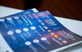 В Казани пройдет саммит по интернету вещей и искусственному интеллекту