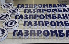 Фонд «Газпромбанка» вложил $120 тысяч в сервис покупки криптовалют с «квантовой защитой»