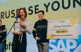 Финал Rusbase Young Awards:  как это было