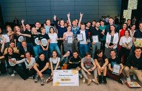 Молодым российским предпринимателям вручили премию Rusbase Young Awards. Узнай имена героев!