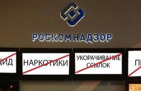 Роскомсвобода сообщила о случайной блокировке сервиса для укорачивания ссылок Bitly