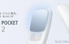 Портативный кондиционер 2.0: Sony представила Reon Pocket 2