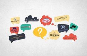 Квиз: правильно ли вы произносите названия известных брендов?