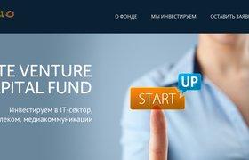 Компания Ingate запустила венчурный фонд
