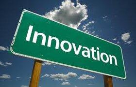 10 главных инновационных событий 2012 года