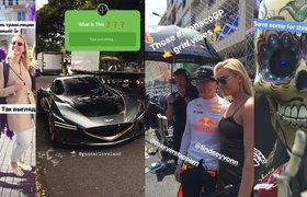 «Истории» в Instagram: все, что вы хотели о них знать, но боялись спросить