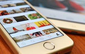 Instagram будет платить за поимку воров данных пользователей