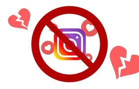 Что будет с бизнесом в Instagram, когда там скроют лайки