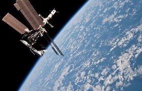 «Роскосмос» готов передать российскую часть МКС заинтересованному бизнесу