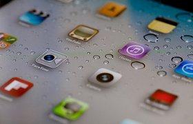 Исследование ситуации на рынке мобильных приложений и мобильного интернета:  Рунет и мир (лето-осень 2013)