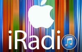 Apple активно готовится к запуску iRadio
