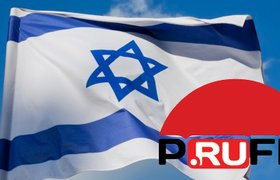 Pruffi открыл офис в Израиле