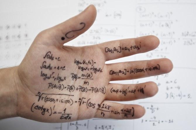 Искусственный интеллект открывает студентам новые возможности для списывания | Rusbase