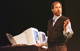 Интервью Стива Джобса в 1997 году (после возвращения в Apple)