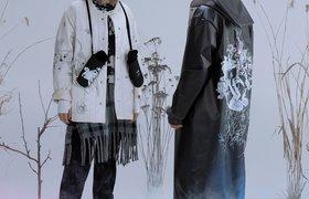 Банк «Точка» и блогер Елена Шейдлина представили лимитированную коллекцию одежды