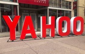 Марисса Майер получит $54,9 млн в случае увольнения c поста главы Yahoo