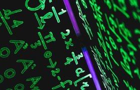 Otus запустил курсы по математике для Data Science