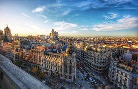 Эксперты обсудят, как российским EdTech-стартапам выйти на рынки Латинской Америки и Испании