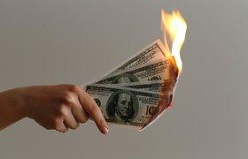 Мемы, криптовалюта и упадок: как меняется восприятие денег
