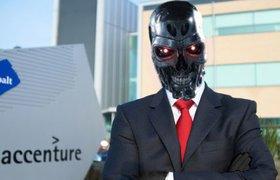 Accenture рассказала об автоматизации 17 тысяч рабочих мест без увольнений