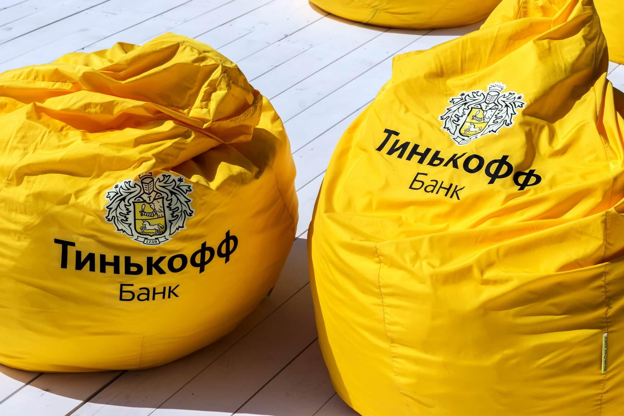 «Тинькофф банк» запустил конструктор сайтов для предпринимателей