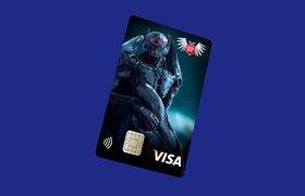 «Почта банк» запустил сайт для киберспортсменов и открыл предзаказ карт с вертикальным дизайном