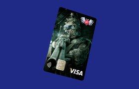 «Почта банк» вложит десятки миллионов рублей в сайт для геймеров и выпуск новой карты