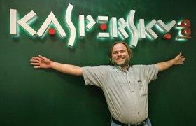 Businessweek: Касперский встречается со спецслужбами в бане