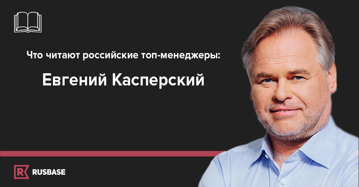 Русская грамматика 80 читать