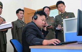 11 фактов о том, как пользуются современными технологиями жители Северной Кореи