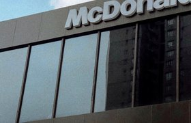 Роспотребнадзор выявил нарушения санитарных норм в 33 ресторанах McDonald's в Москве