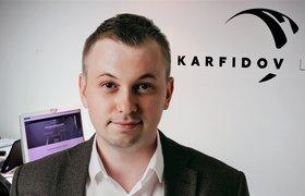 Генеральный конструктор Karfidov Lab Алексей Карфидов: «В работе живу правилом одного дня и действую на максимуме»
