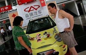 Китайская Chery запустит каршеринг на базе YouDrive