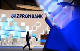 «Газпромбанк» и блокчейн-платформа Waves начали совместно продвигать услуги по ICO
