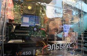 «Ростех» представил компьютеры с чипом 28 нанометров для госсектора