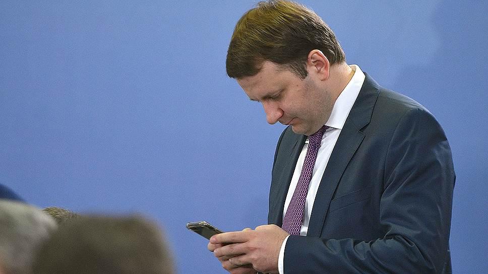 Орешкин через Facebook выбрал 15 кандидатов на работу в Минэкономразвития