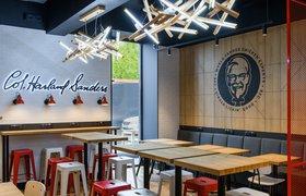 Сотрудники KFC записали для гостей ресторана рэп о мерах безопасности