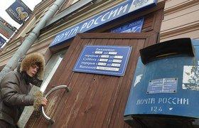 «Почта России» запустила сервис отправки телеграмм