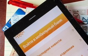 Group-IB предупредила о трояне, который маскируется под приложения трех банков