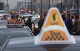 Бывший руководитель Gett запустил сервис-помощник для водителей такси и таксопарков