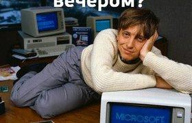 18% российских выпускниц считают профессию программиста сексуальной