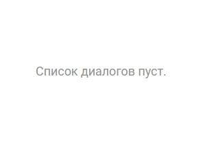 Часть пользователей «ВКонтакте» пожаловалась на недоступность всех личных сообщений