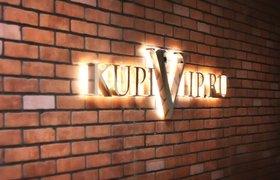 Оскар Хартманн расширяет KupiVIP.ru