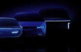 Hyundai и LG показали концептуальную кабину для электромобилей Ioniq