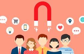 Как «притянуть» потенциальных клиентов с помощью лид-магнитов