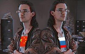 Евгений Касперский рассказал о возможном сотрудничестве хакеров из России и Китая