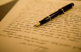 Как написать письмо инвестору. 5 пунктов