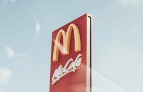 «Макдоналдс» предложил жителю Химок компенсацию ущерба за сломанную ногу «по цене пирожка»